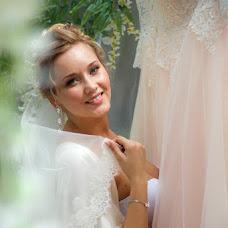 Wedding photographer Tanya Chapaeva (photobychapaeva). Photo of 28.02.2018