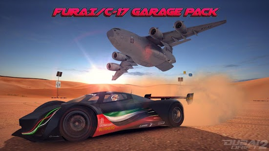 Dubai Drift 2- screenshot thumbnail