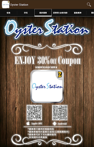 Oyster Station