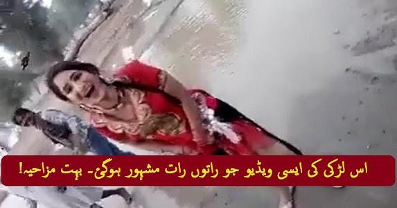 Pakistani Funny Videos 2016 screenshot 5