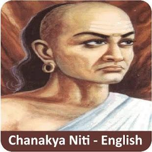 Download संपूर्ण चाणक्य नीति - (Hindi & English) For PC Windows and Mac apk screenshot 2