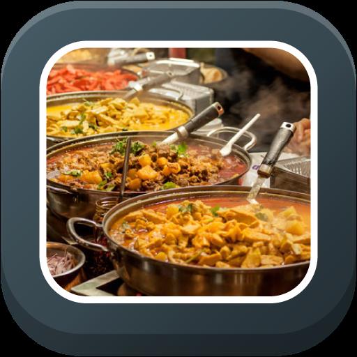 Kalyana Samyal Recipes Tamil