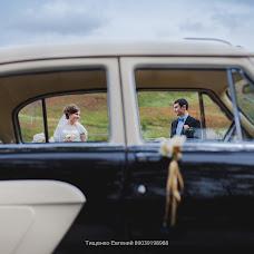 Wedding photographer Evgeniy Tischenko (Tishenko1981). Photo of 08.09.2015