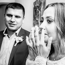 Wedding photographer Viktoriya Krauze (Krauze). Photo of 30.07.2018