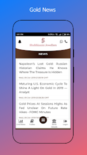 Download Shubhlaxmi Jewellers For PC Windows and Mac apk screenshot 6