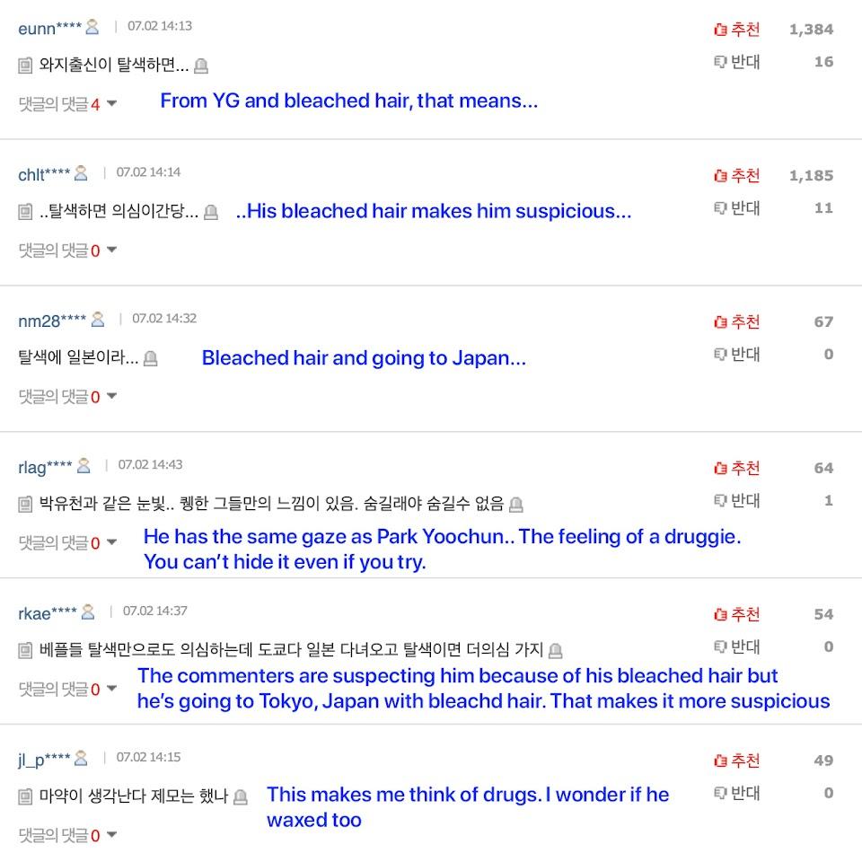 se7en bleached hair netizens 1