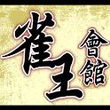 Hong Kong Mahjong Club icon