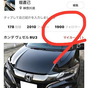 ヴェゼル RU3 ハイブリッド RSのカスタム事例画像 @horinaomiさんの2020年02月20日05:02の投稿