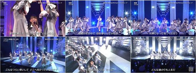 (TV-Music)(1080i) STU48 Part – いのちのうたフェス 180730