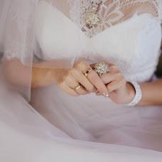 Wedding photographer Anastasiya Koncevenko (AKontsevenko1327). Photo of 02.01.2017