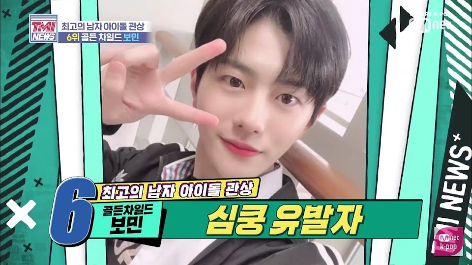 bomin golden child