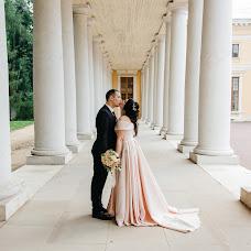 Wedding photographer Vadim Bek (VadimBek1234). Photo of 07.02.2019