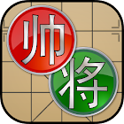 Chinese Chess V+ icon