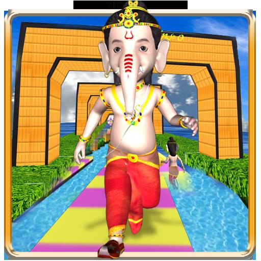 Run Ganesha Run