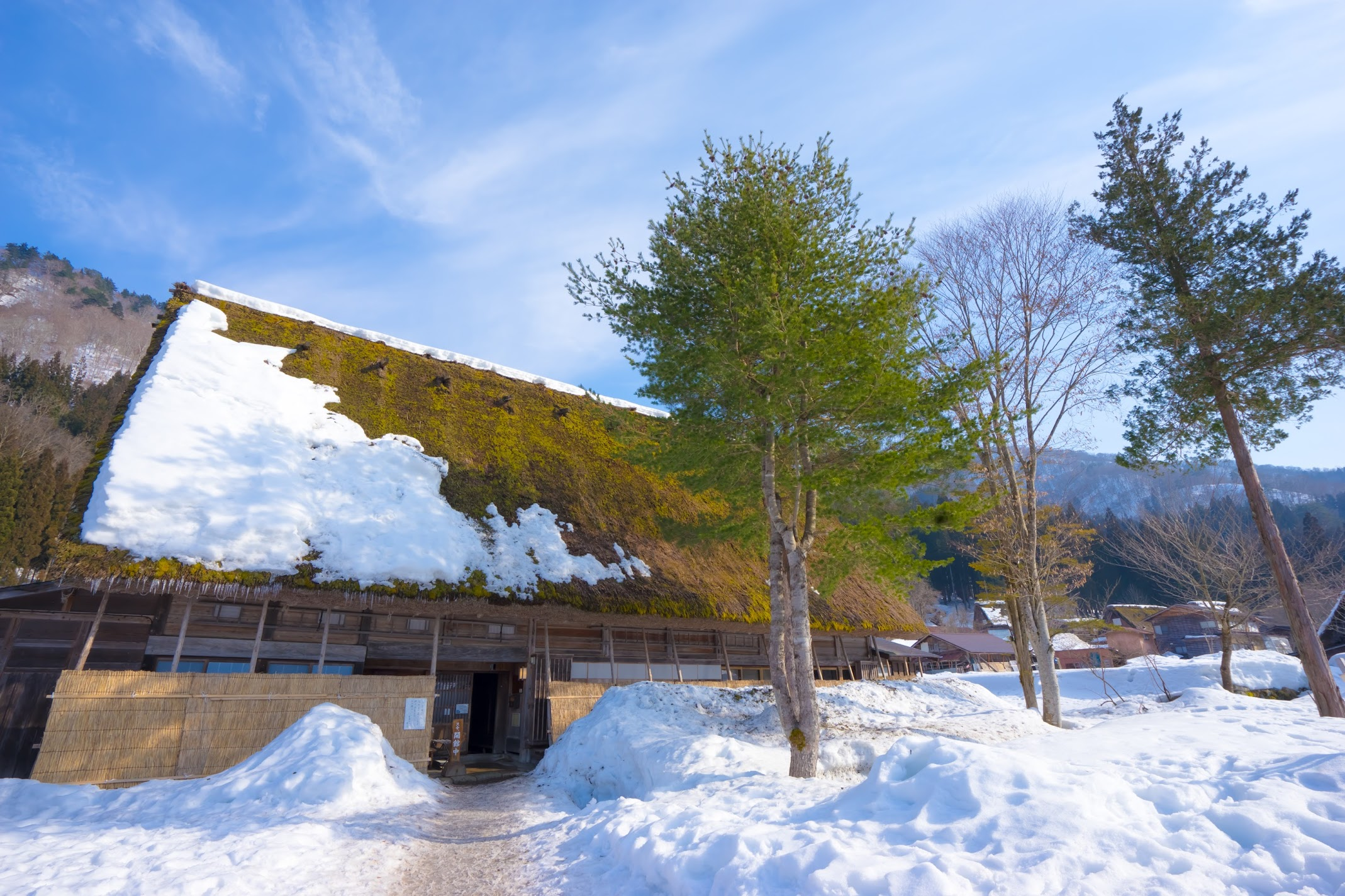 Shirakawa-go Nagase House