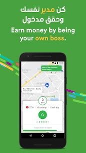 Careem Captain 3