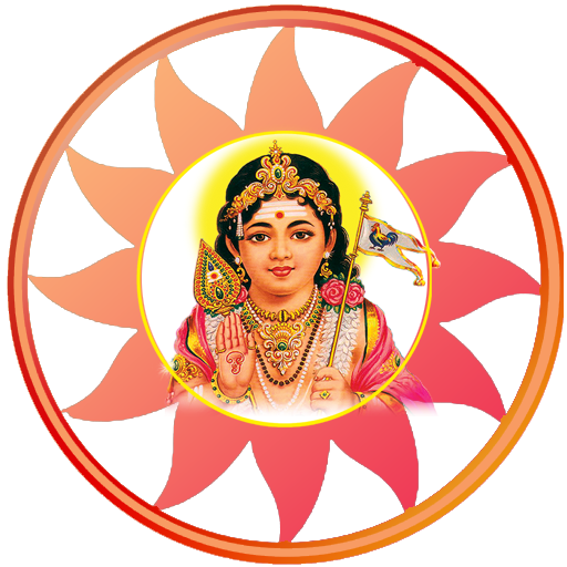 About Lord Murugan Hd Wallpapers Google Play Version Lord Murugan Hd Google Play Apptopia