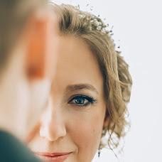 Wedding photographer Elena Ishtulkina (ishtulkina). Photo of 17.02.2018
