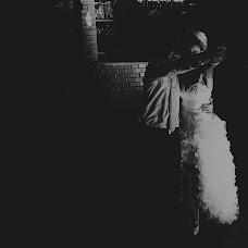 Wedding photographer Vasil Kashkel (Basyl). Photo of 04.07.2013