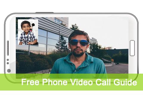 ビデオ通話の無料電話ガイド
