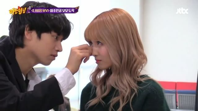 heechul and momo6