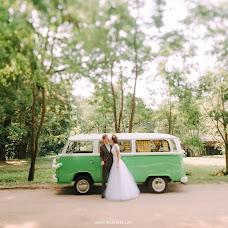 Wedding photographer Dmitriy Adamenko (adamenkodmitriy). Photo of 22.10.2015