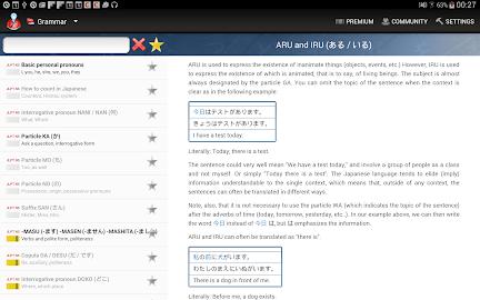 JA Sensei - Learn Japanese Screenshot 14