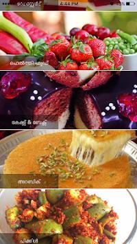 Download kerala food recipes malayalam english apk latest version kerala food recipes malayalam english poster forumfinder Images