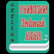 Panduan Belajar Bahasa Arab 2