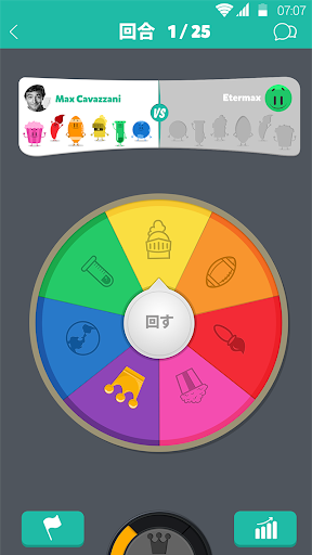 Trivia Crack on the App Store - iTunes - Everything you need to be entertained. - Apple