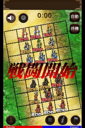 六王国戦争~ヴェスキアの覇王~Lite
