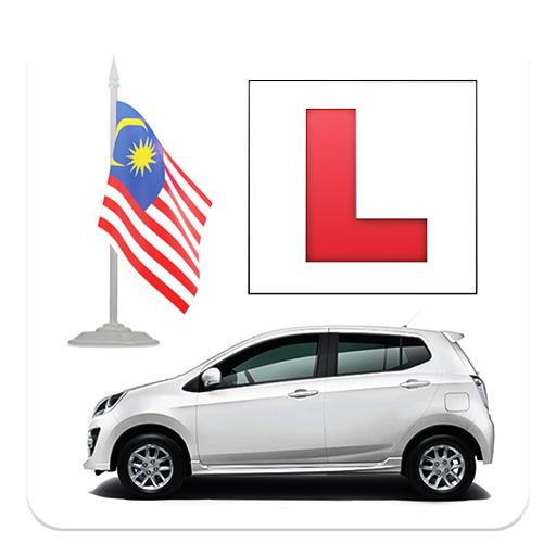 KPP TEST Malaysia 2016