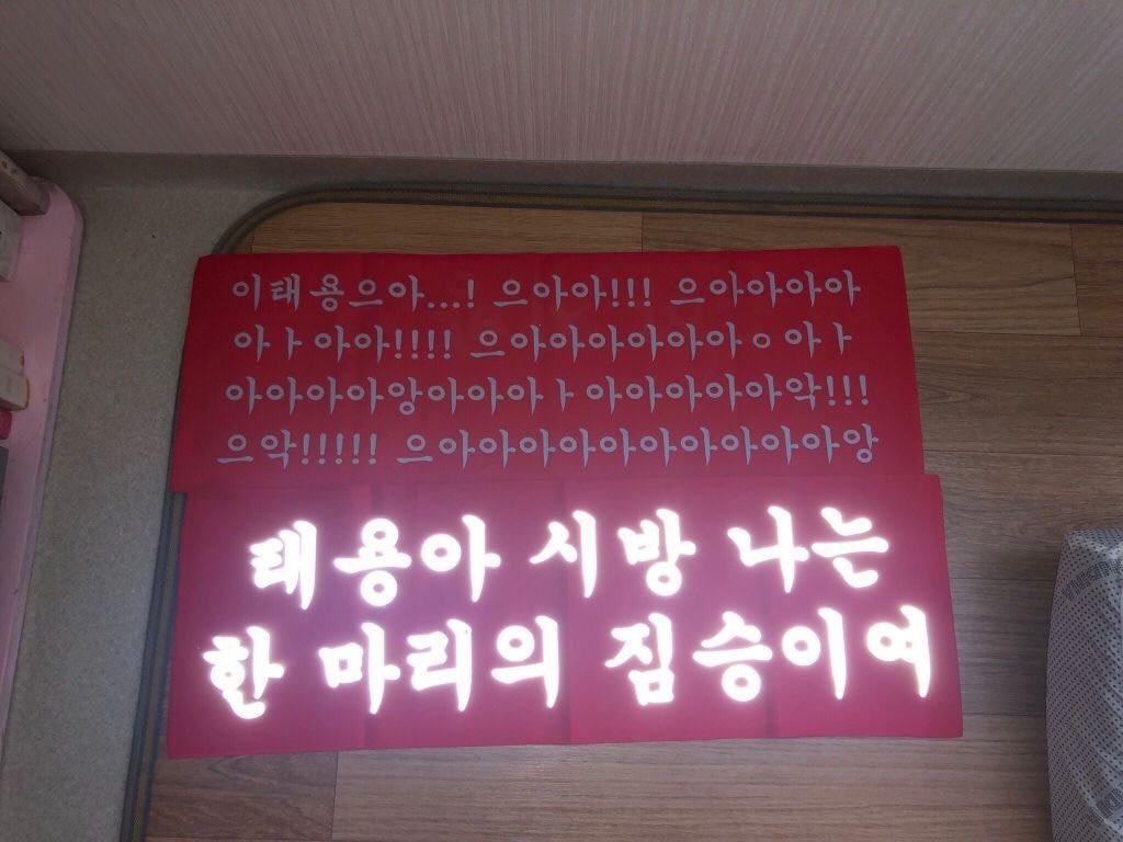 taeyong3