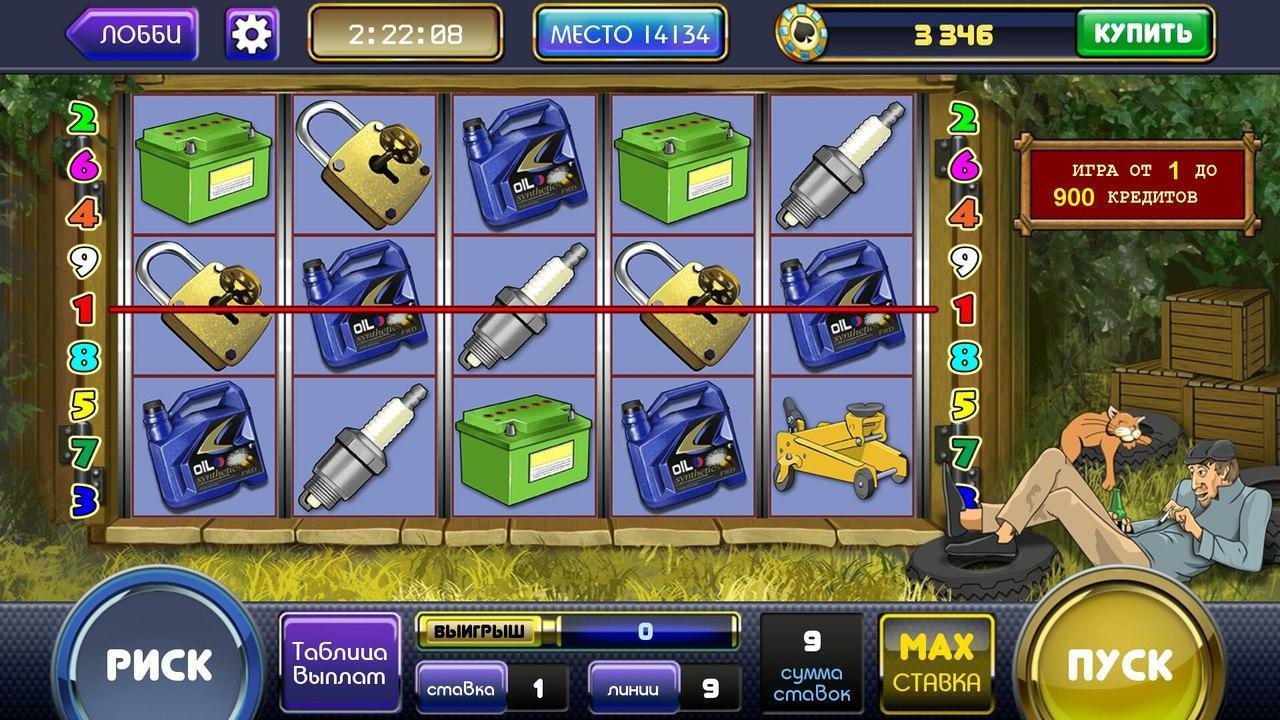 Игровой Автомат Верёвки Играть