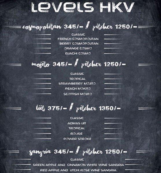 Levels HKV menu 2