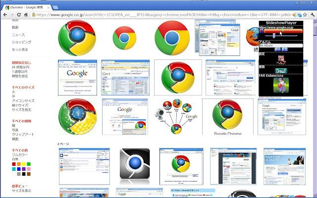 slideshowplayer chrome web store