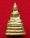 พระชัยอังคีรส (กริ่งเล็ก) ปี 2508  (2)
