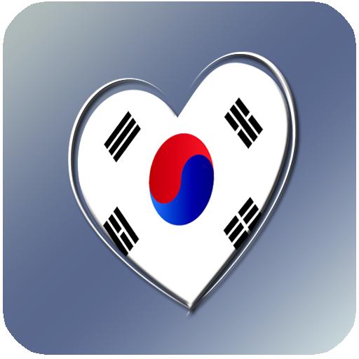 Najlepšie zadarmo kórejský Zoznamka