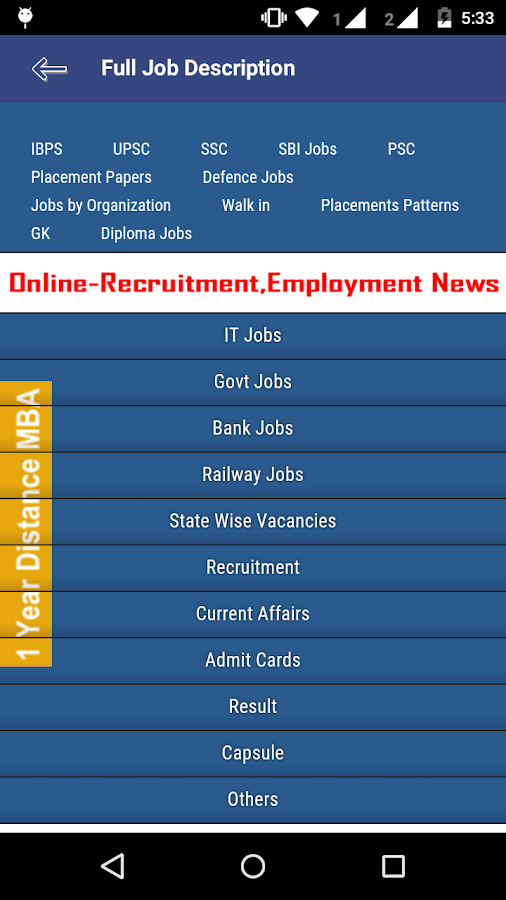 online recruitment- screenshot