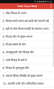 Kundli Match-Herstellung in hindi online