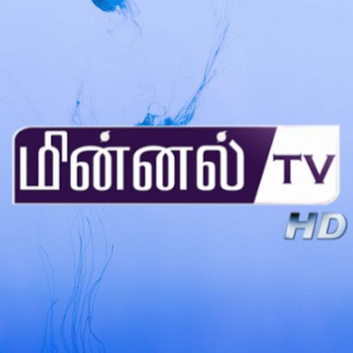 Minnal TV screenshot 3