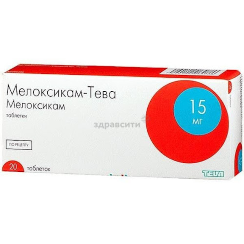Мелоксикам-Тева таблетки 15мг 20 шт.