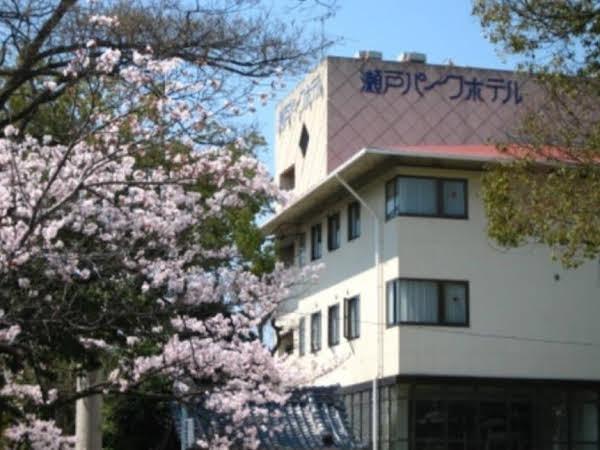 Seto Park