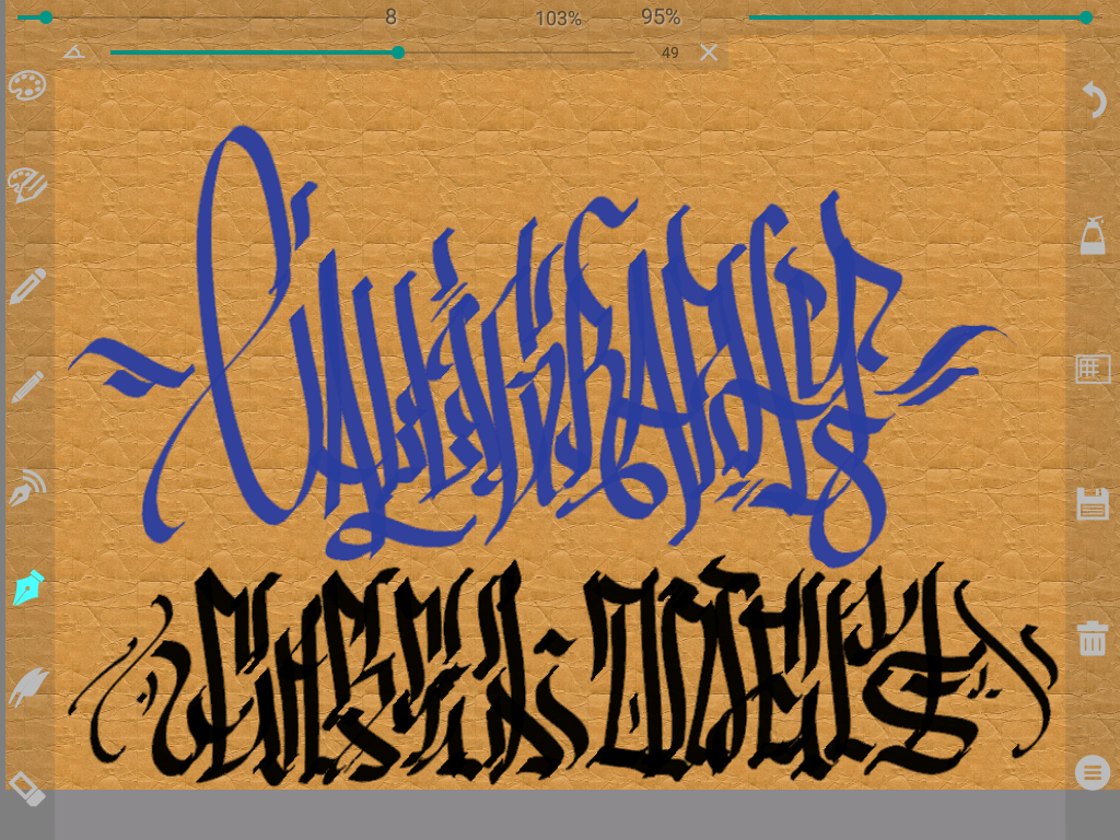 Calligrapher Pro- screenshot