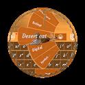 Desert cat GO Keyboard icon