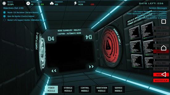 Quaser screenshot