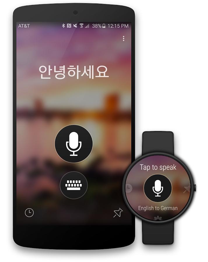 Microsoft Translator chega ao Android e Android Wear 1