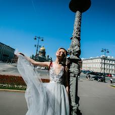 Wedding photographer Yuliya Smolyar (bjjjork). Photo of 24.04.2019