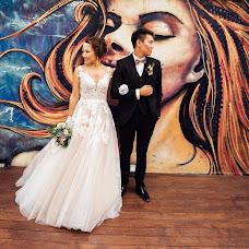 Wedding photographer Erdem Norpolov (Ardy). Photo of 17.09.2017