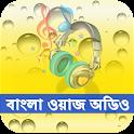 Bangla Waz MP4 icon